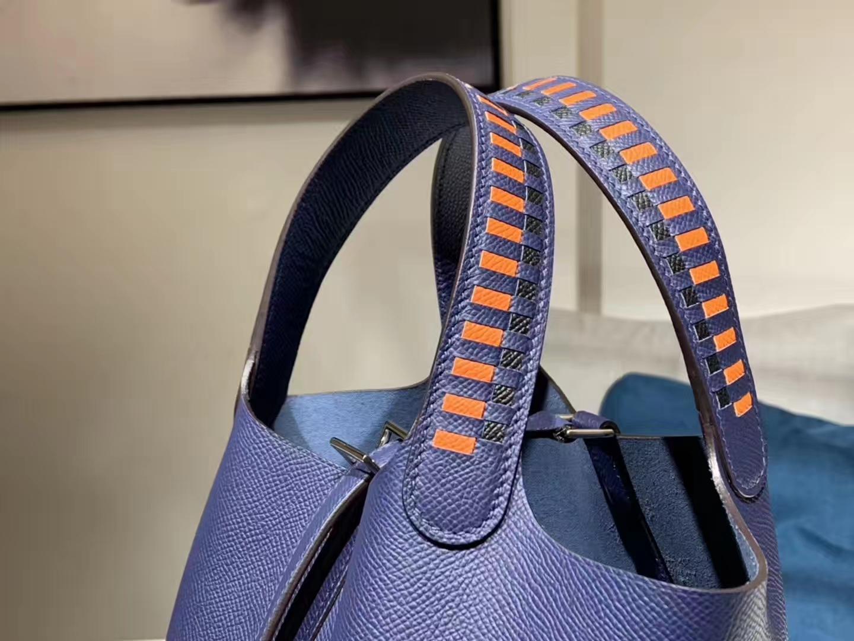 New Hermes 7K Blue Saphir Woven Handle Picotin Bag18/22CM Silver Hardware