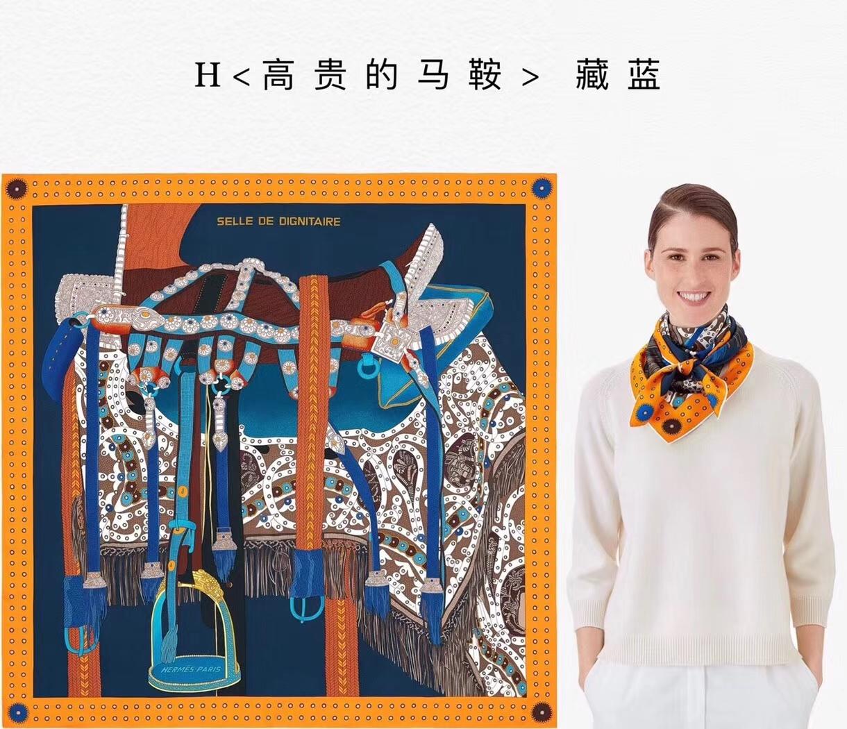 Discount Hermes 2018 Autumn New Silk Scarf《Elegant Saddle》90*90cm in Dark Blue